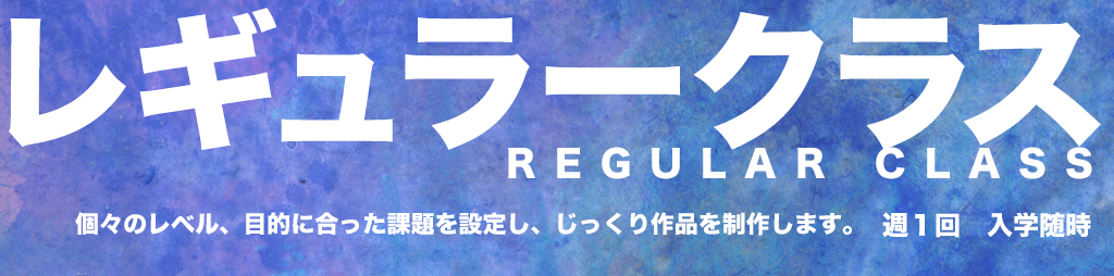 regular_title